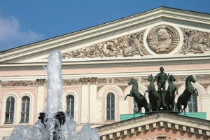 The Bolshoi Theatre of Opera and Ballet