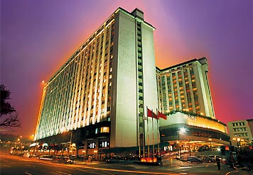 China Marriott Hotel